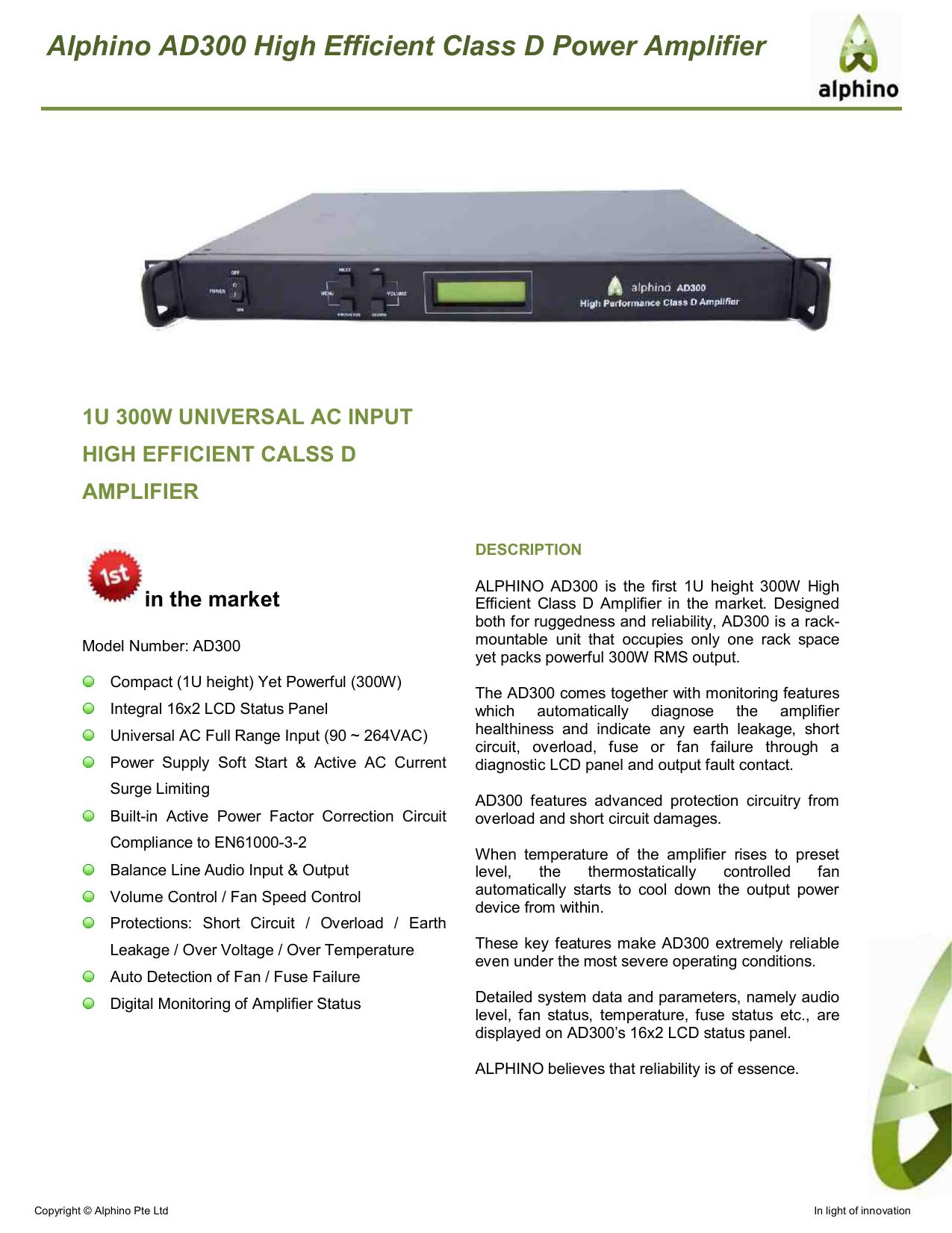 Alphino AD300 High Efficient Class D Power Amplifier