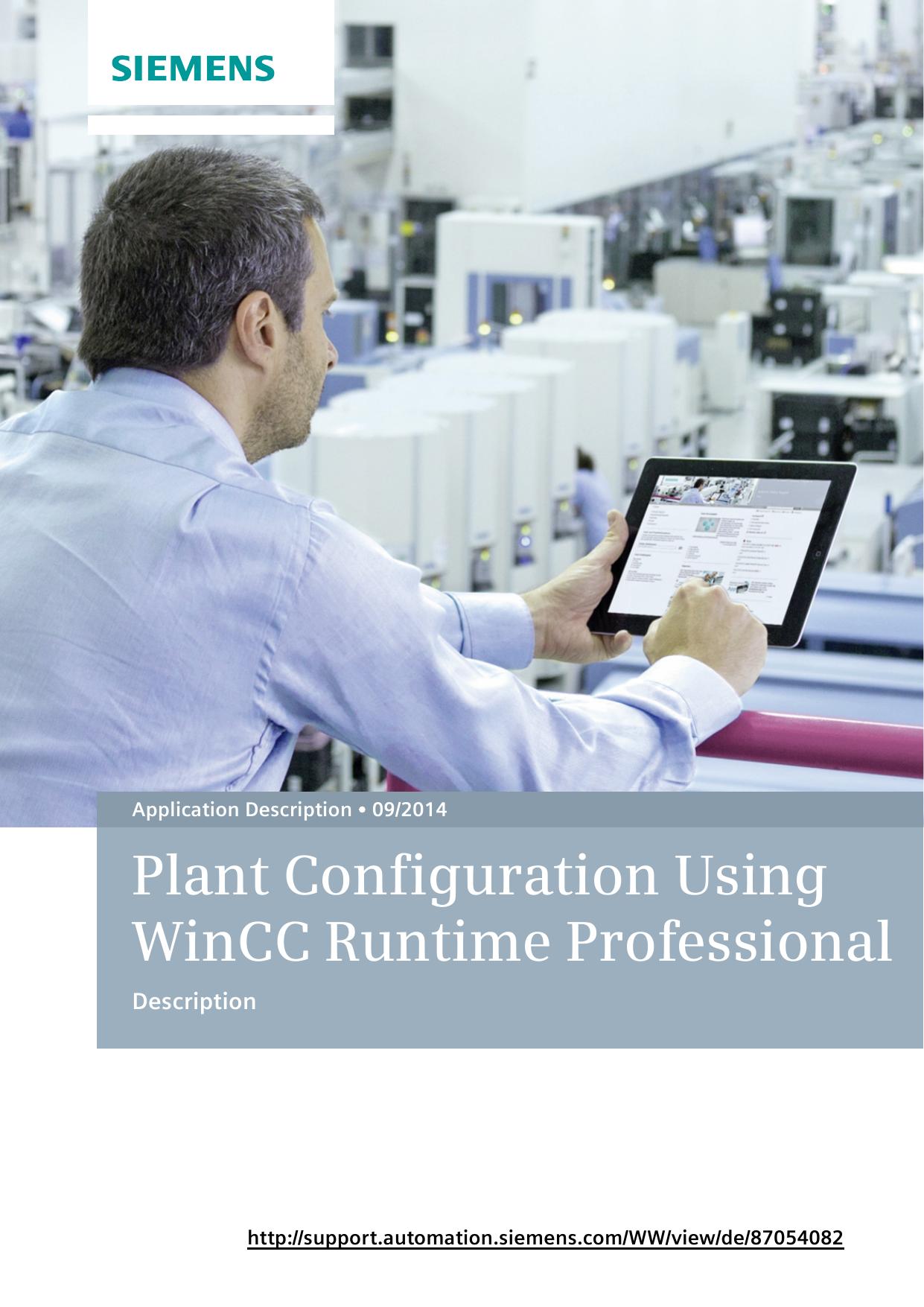 Plant Configuration Using WinCC Runtime Professional   manualzz com