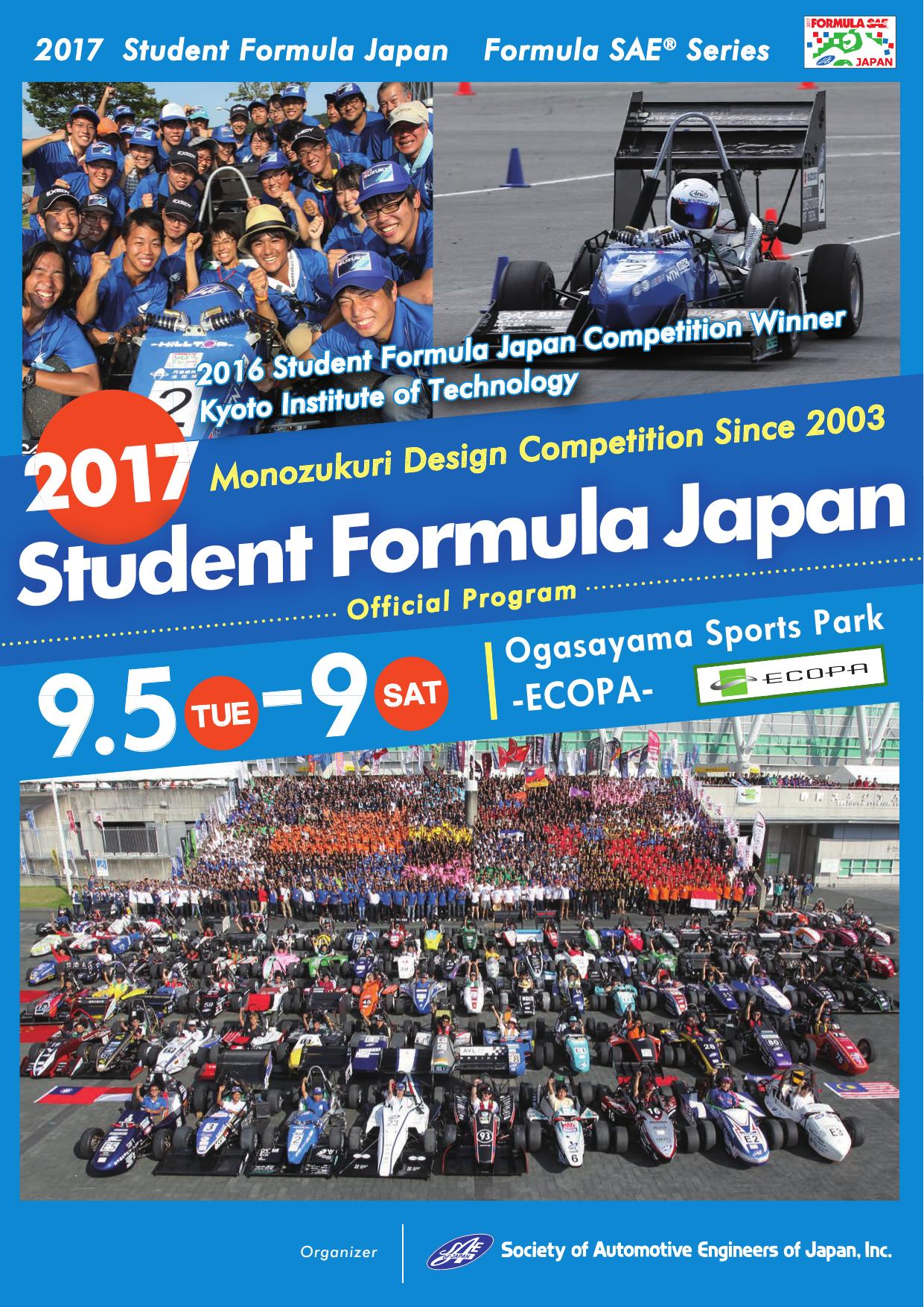 Student Formula Japan | manualzz com