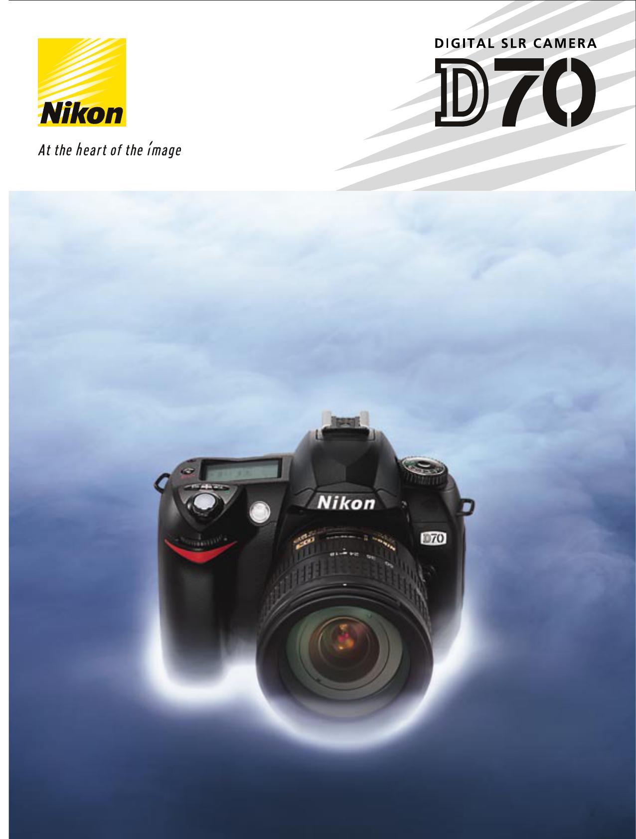 Nikon Software - Digital Review