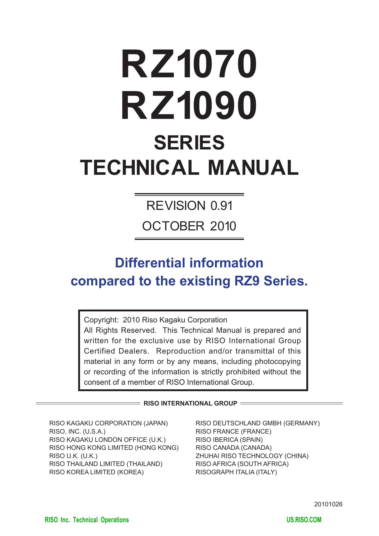 ... Array - rz1070 rz1090 manualzz com rh manualzz ...