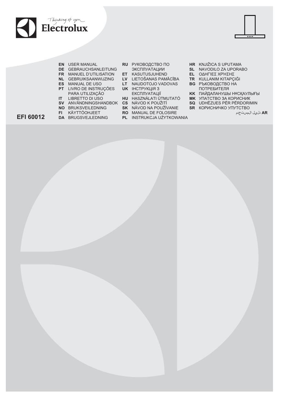 Efi 60012 User Manuals Holder Fuse Box 87 Dakika