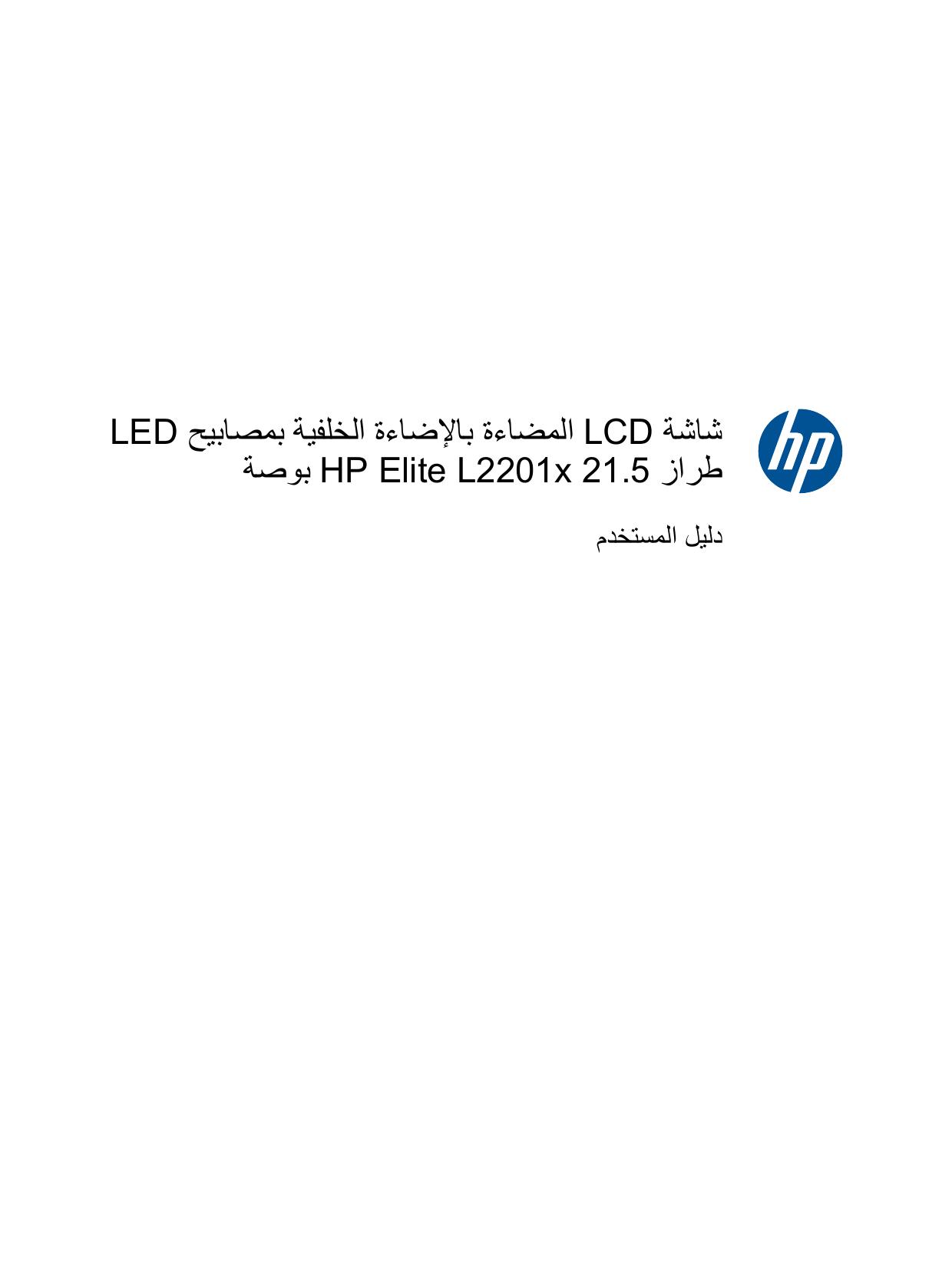 hp 2311x manual