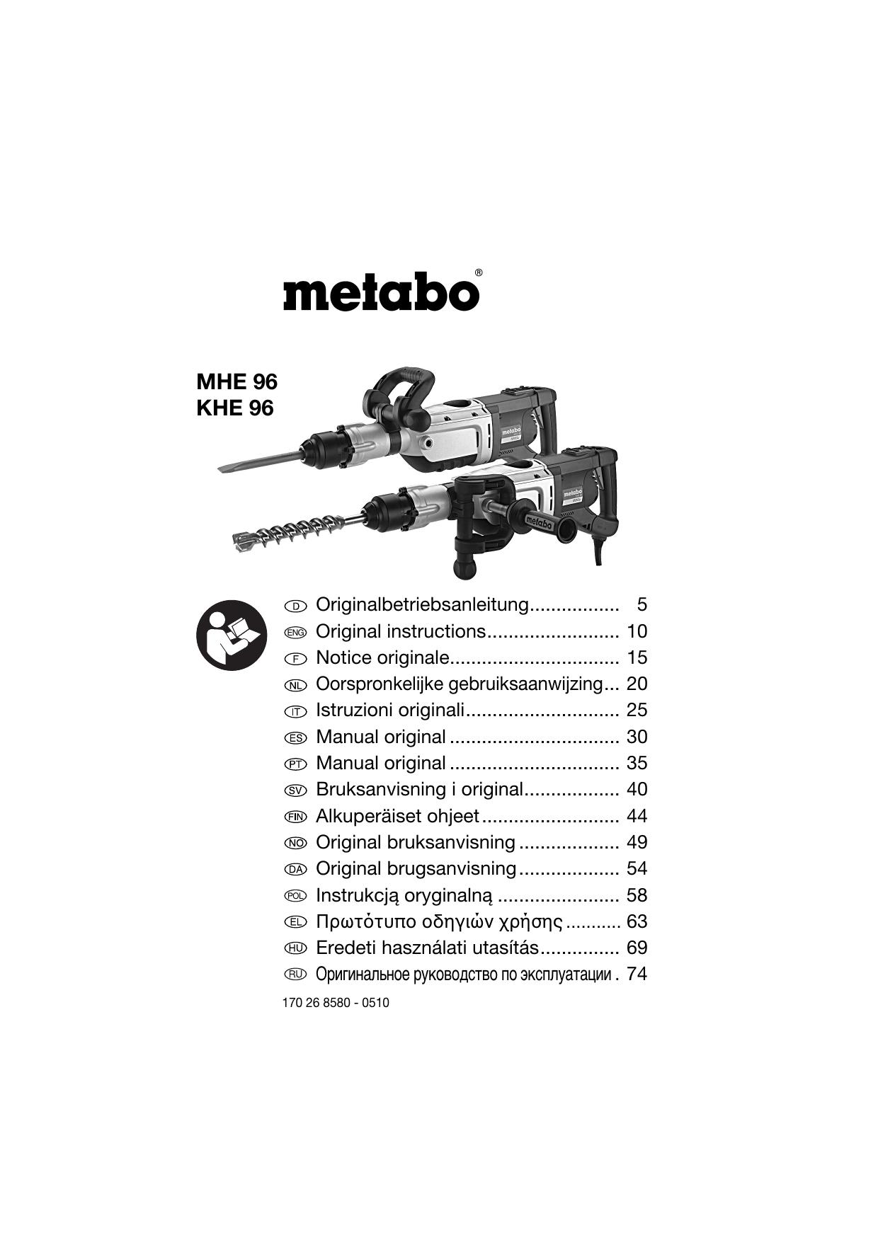 MHE 56 MHE 96 Kohlebürsten Metabo KHE 76