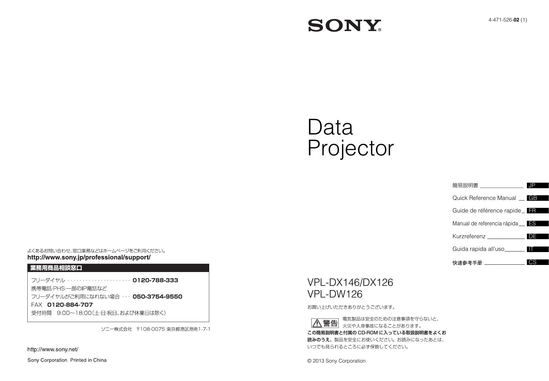 "24/"" x 10/' 1//8/"" Rete Metallica Panno Hardware"