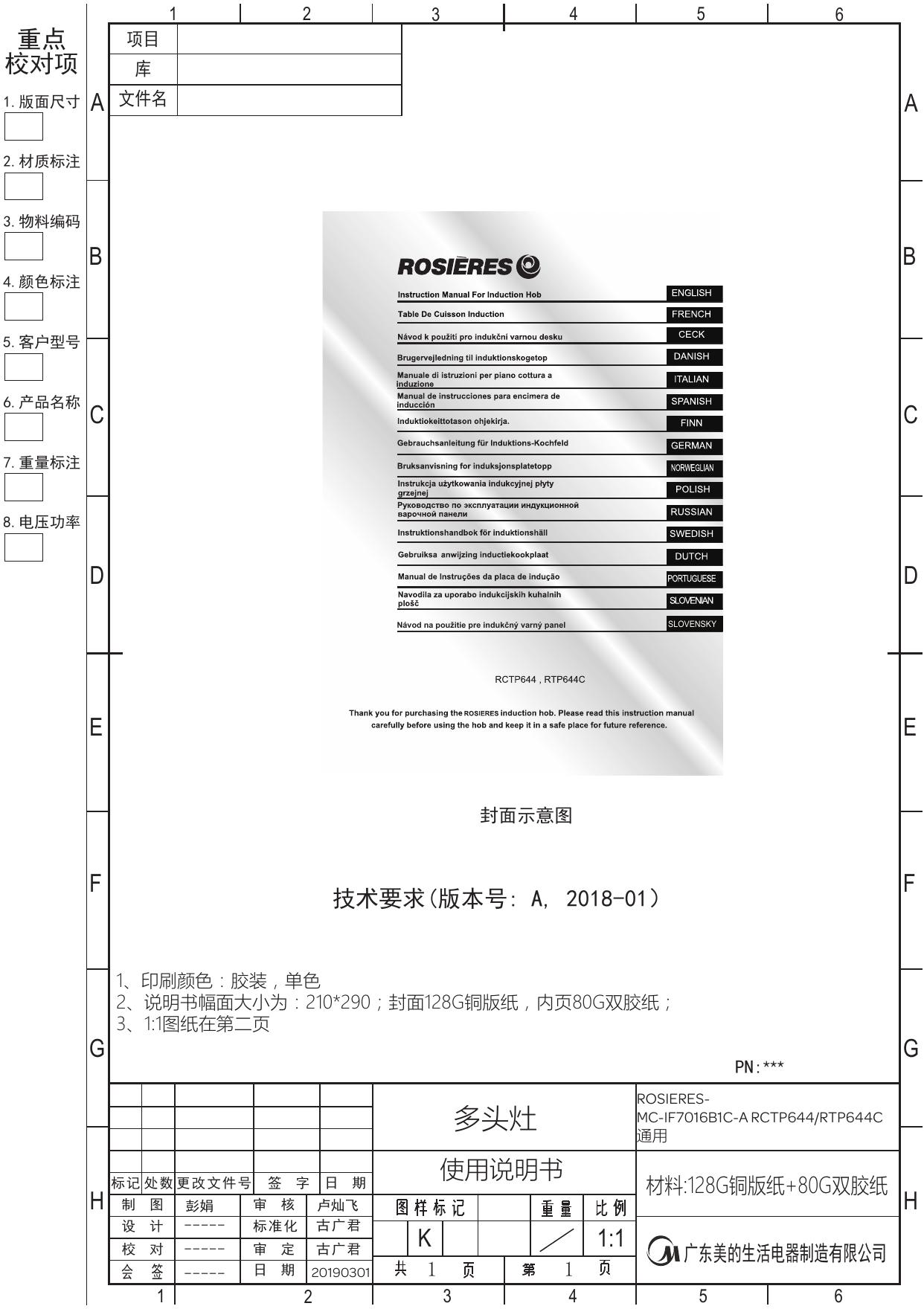 Cosa Non Mettere Nell Asciugatrice rosieres rtp644c, rctp644 user manual | manualzz