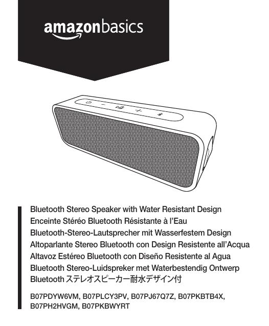 AmazonBasics WP10RED Portable Bluetooth Speaker User Manual