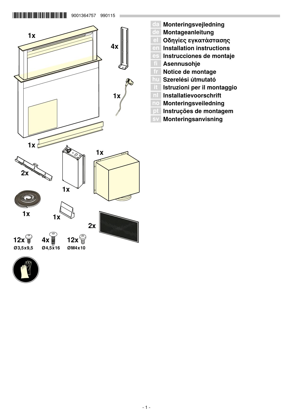 neff d95dap8n0b installation guide