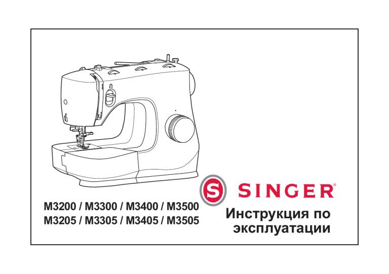 Крышка транспортера ткани штопальная пластина купить транспортер т4 датчики температуры