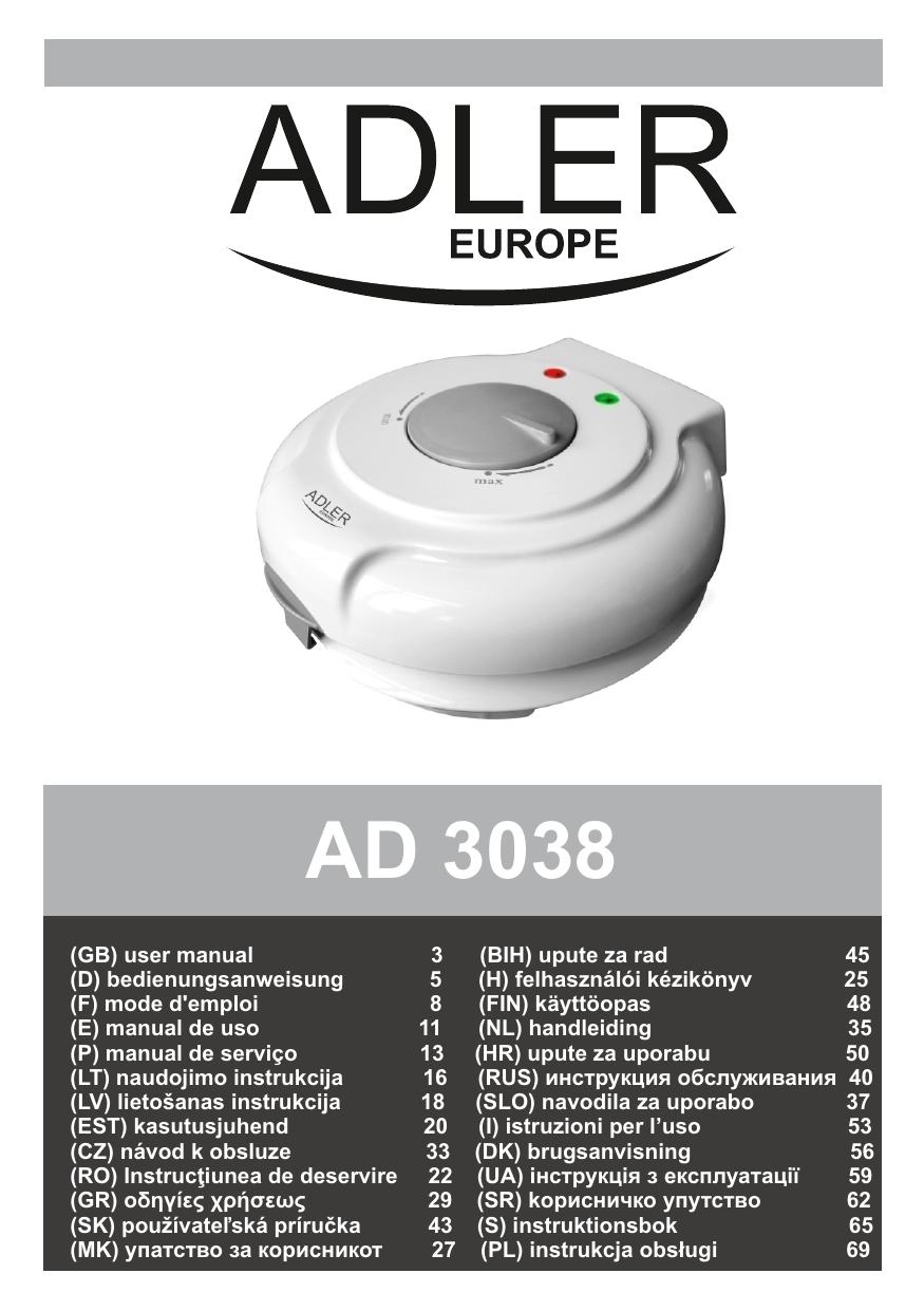 thermostat burner de grăsime)